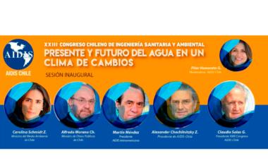 cong-chileno-2019